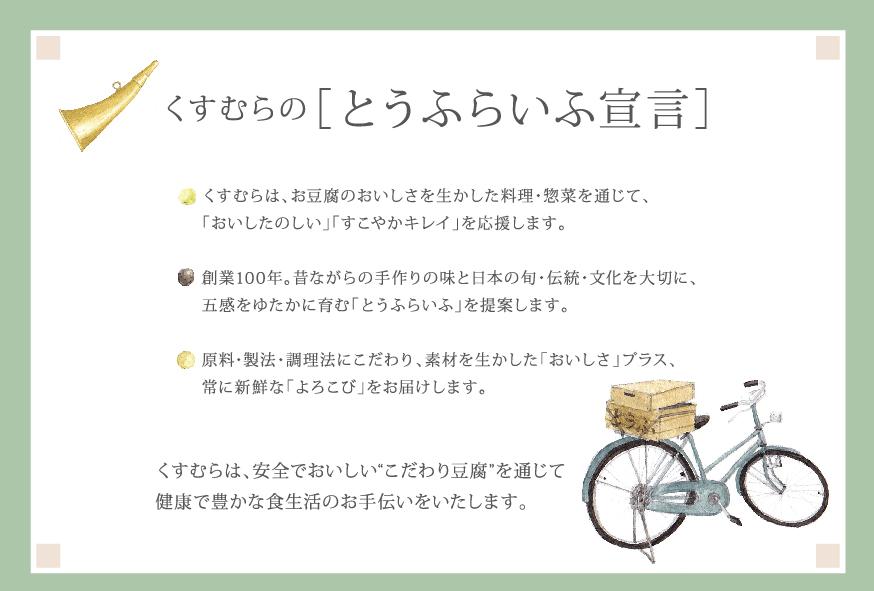 kadokado2014_1spring-2