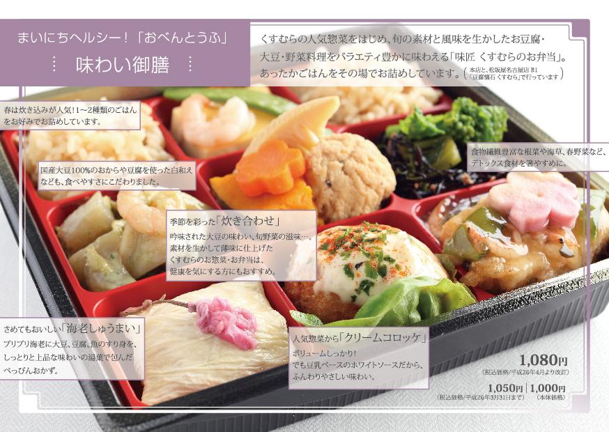 kadokado2014_1spring-4