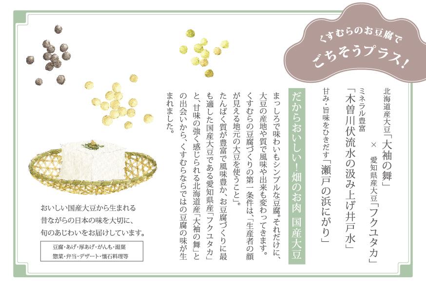kadokado2014_1spring-5
