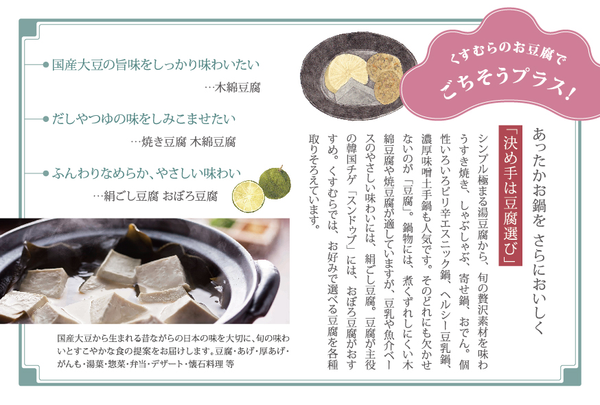 kadokado2014_4winter-5