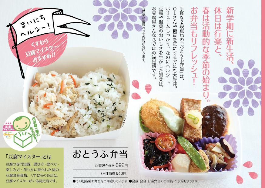 kadokado2015_5spring-4