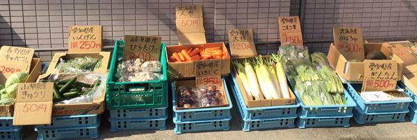 新鮮野菜市