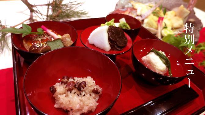 お食い初め膳+鯛姿焼きのコピー