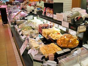 ジェイアール名古屋タカシマヤ店