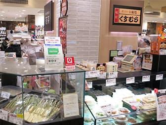 松坂屋名古屋店(豆腐)