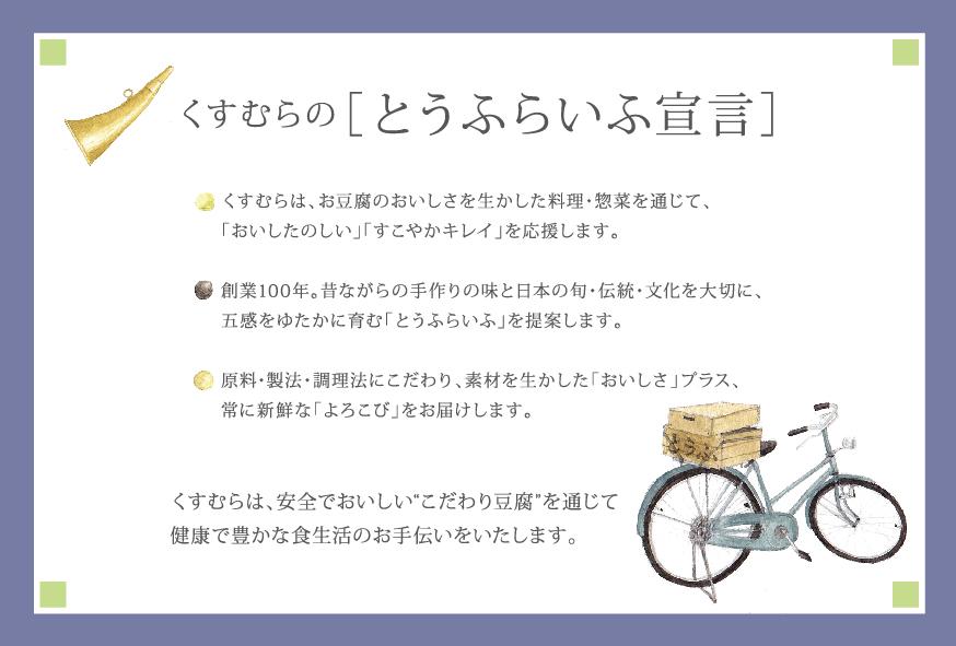 kadokado2014_2summer-2