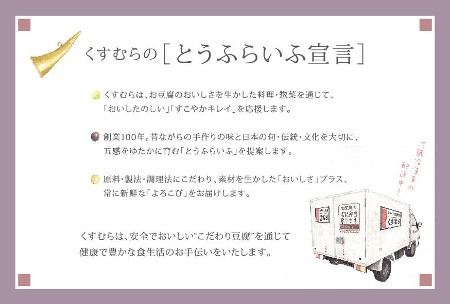 kadokado2014_3autumn-2