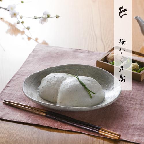 桜かご豆腐