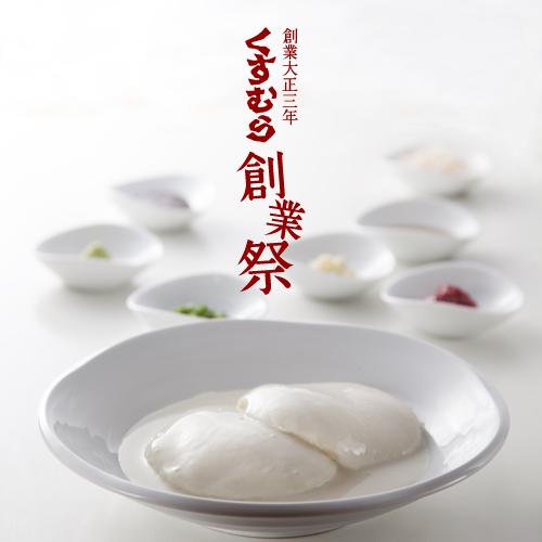 豆腐アイコン