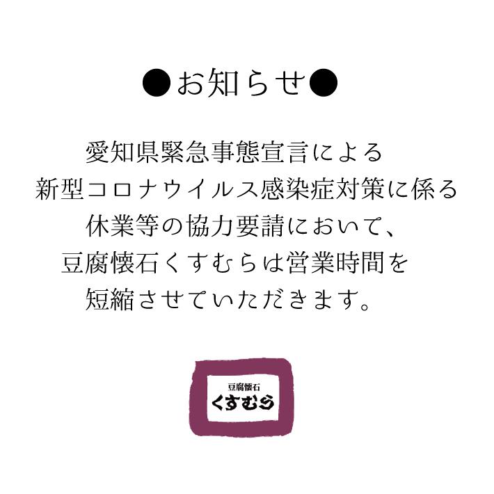 愛知 県 緊急 事態 宣言 延長
